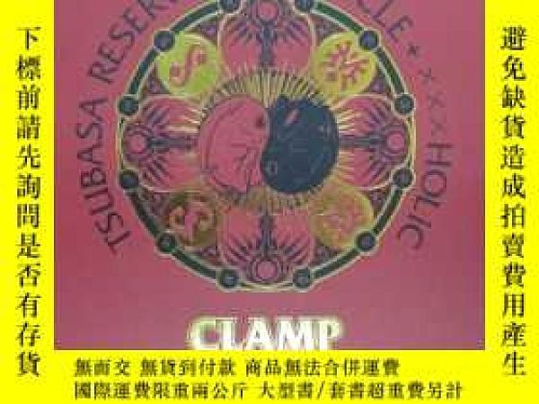 二手書博民逛書店【日文原版】Clamp罕見限定掛歷 2004年Y389239 Clamp