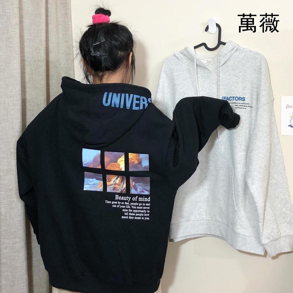 【萬薇】 薄款大學T女2020秋季新款寬鬆韓版原宿風初秋學生連帽外套女