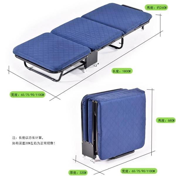 辦公室午休沙發床家用三折木板海綿沙發床加固成人簡易午睡WY