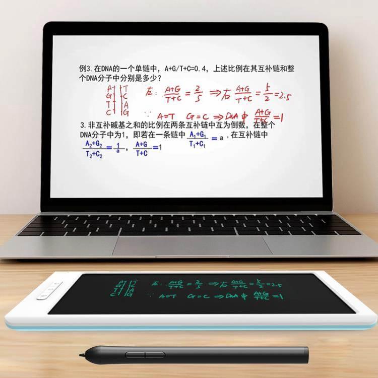 樂寫9612智慧數位板網課電腦寫字板微課手繪板PPT批注直播