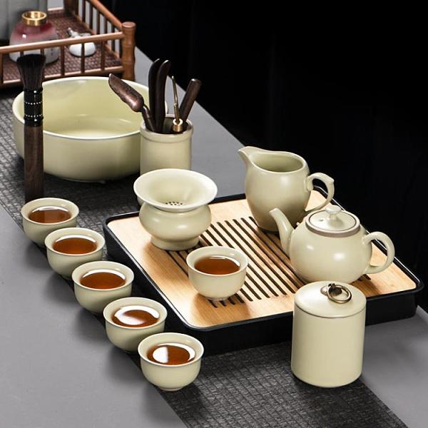 汝窯茶具套裝家用辦公室簡約會客廳功夫茶具小套泡茶壺茶杯茶盤 【2021特惠】