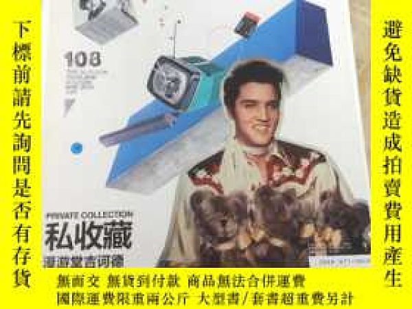 二手書博民逛書店罕見新視線2011年4月Y242183