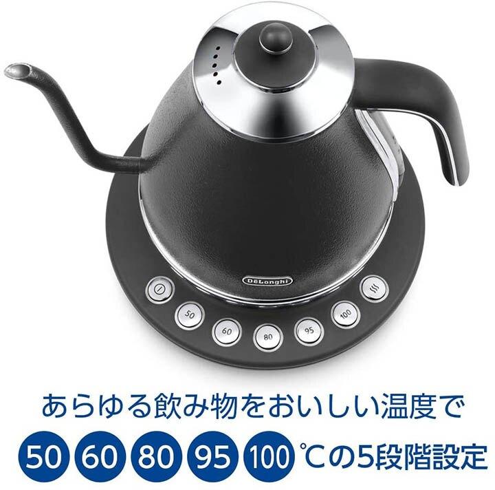 DeLonghi 【日本代購】迪朗奇 電熱水壺 細口壼 快煮壺 1L KBOE1230J - 鐵灰