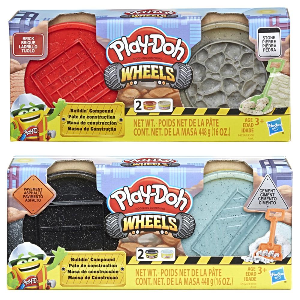 培樂多 創意DIY黏土 培樂多車輪系列 材質黏土 兩款隨機出貨【酷比樂】