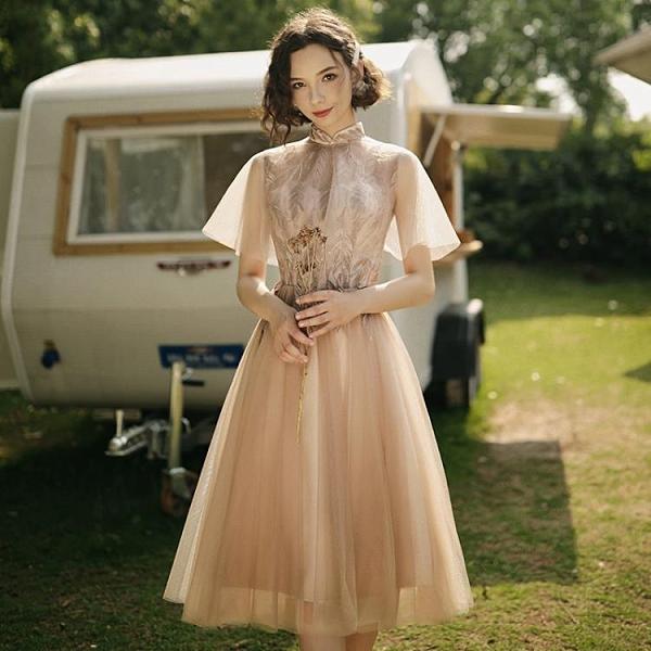 伴娘服仙女系姐妹團特別顯瘦中長款中式伴娘小禮服裙女夏-Milano米蘭