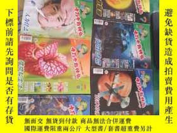 二手書博民逛書店少年科學十萬個爲什麼雜誌2013年1下,2下,3一代(下)合刊5