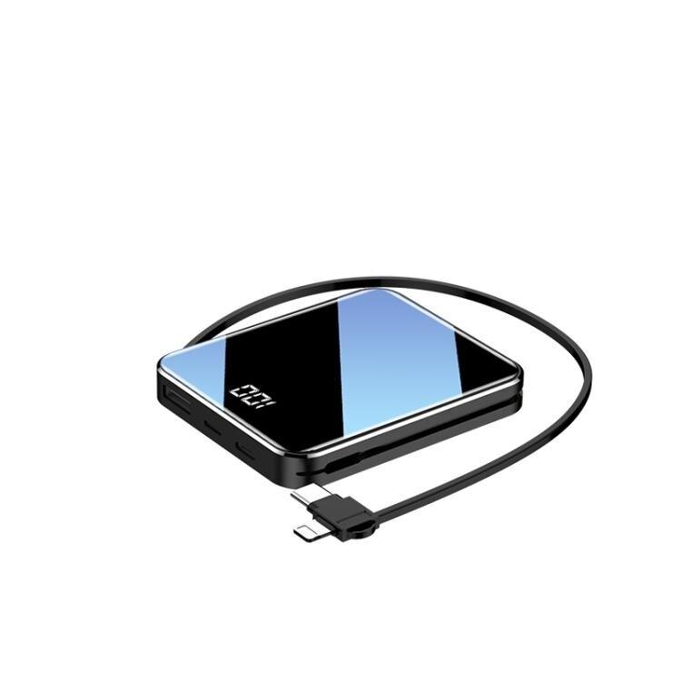 自帶線充電寶20000毫安超薄小巧便攜迷你大容量快充移動電源石墨烯適用