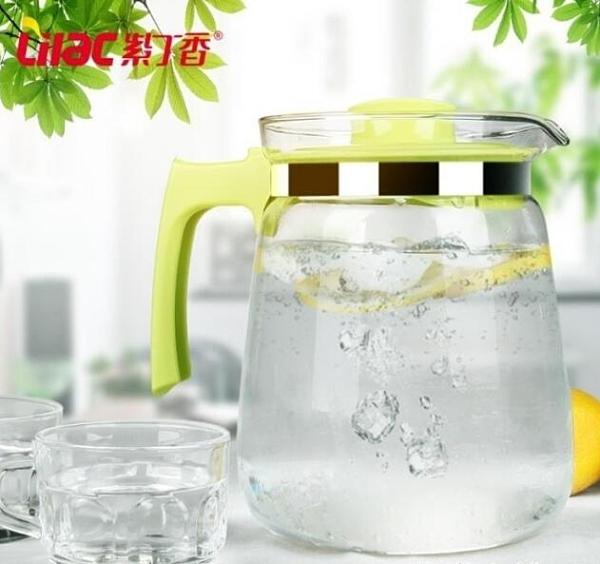 紫丁香耐熱玻璃水壺扎壺冷水壺大容量涼水壺大號果汁壺水壺2L 向日葵