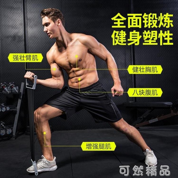 【夏日上新】拉力器訓練家用背部健身器材男胸肌手臂鍛煉男士帶彈力繩臂力擴胸