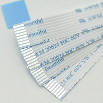 8PIN FFC/TTL扁平線 軟排線 0.5MM 長度10CM 同向 W142-5 [323909]