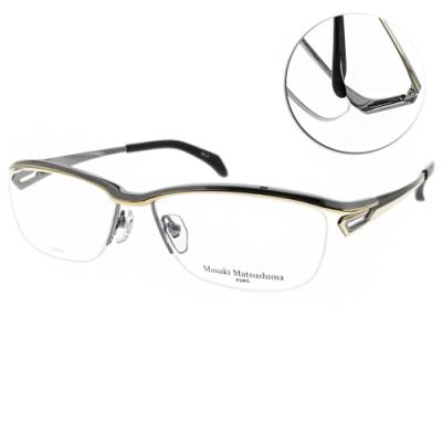 Masaki Matsushima 松島正樹光學眼鏡  流線半框款/槍金-黑#MMF1194T C06