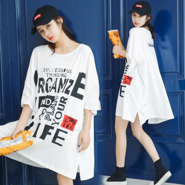 個性字母寬鬆體恤韓版大尺碼休閒純棉t恤裙女顯瘦上衣 夏洛特居家名品