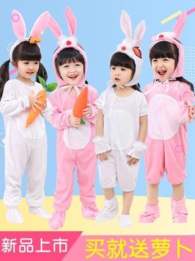 演出服 六一兒童小兔子演出服動物服裝兔子舞服裝幼兒卡通舞蹈小兔子衣服 歐歐
