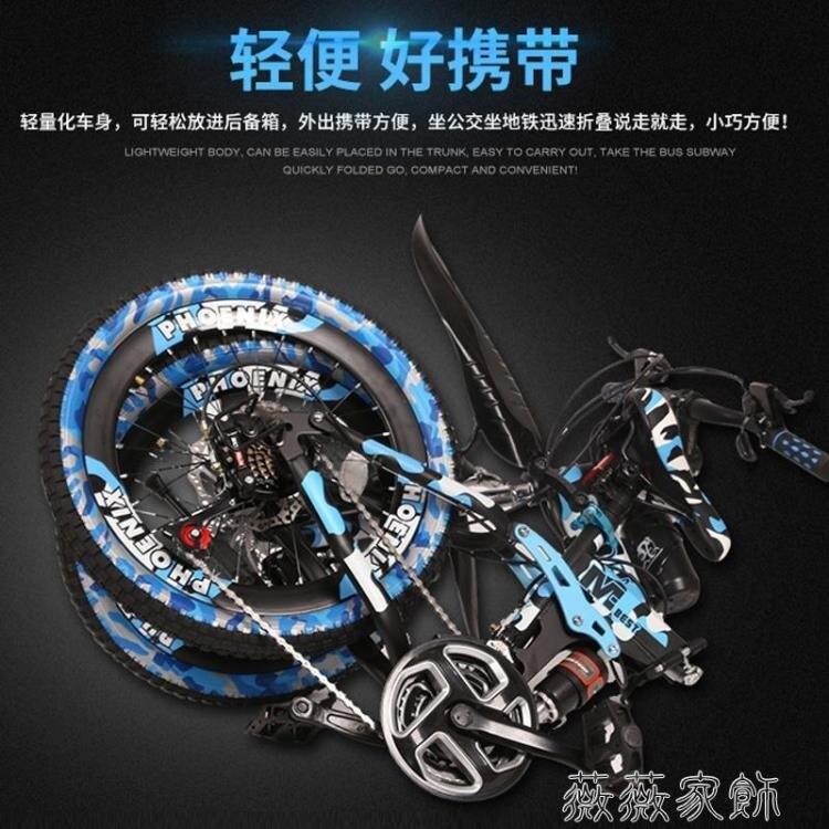 【快速出貨】自行車 鳳兒童自行車20寸可折疊變速山地車8-10-11-12-15歲男孩小學生   七色堇 元旦 交換禮物