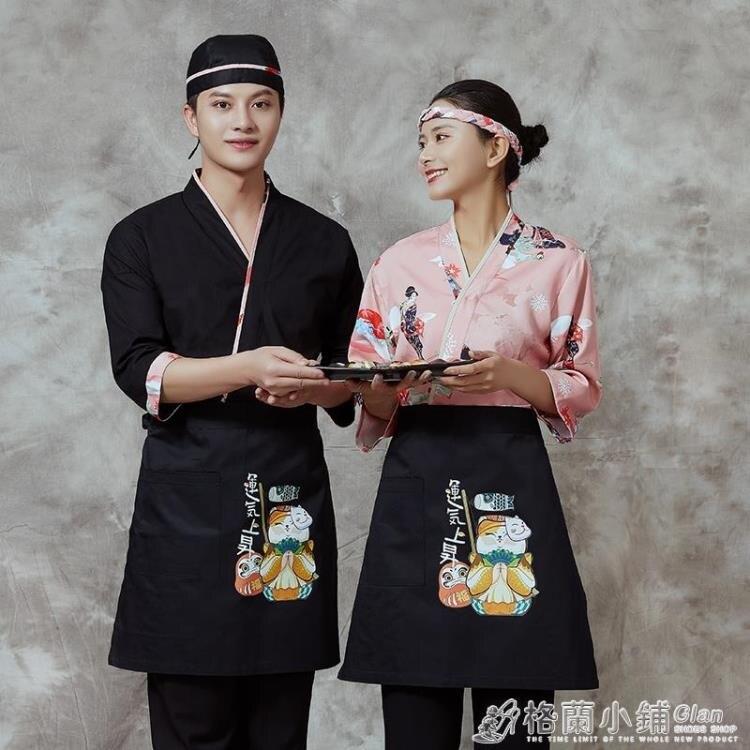 日式居酒屋迎賓服日料壽司店服務員料理工作服廚師裝和服上衣男女 萬聖節鉅惠