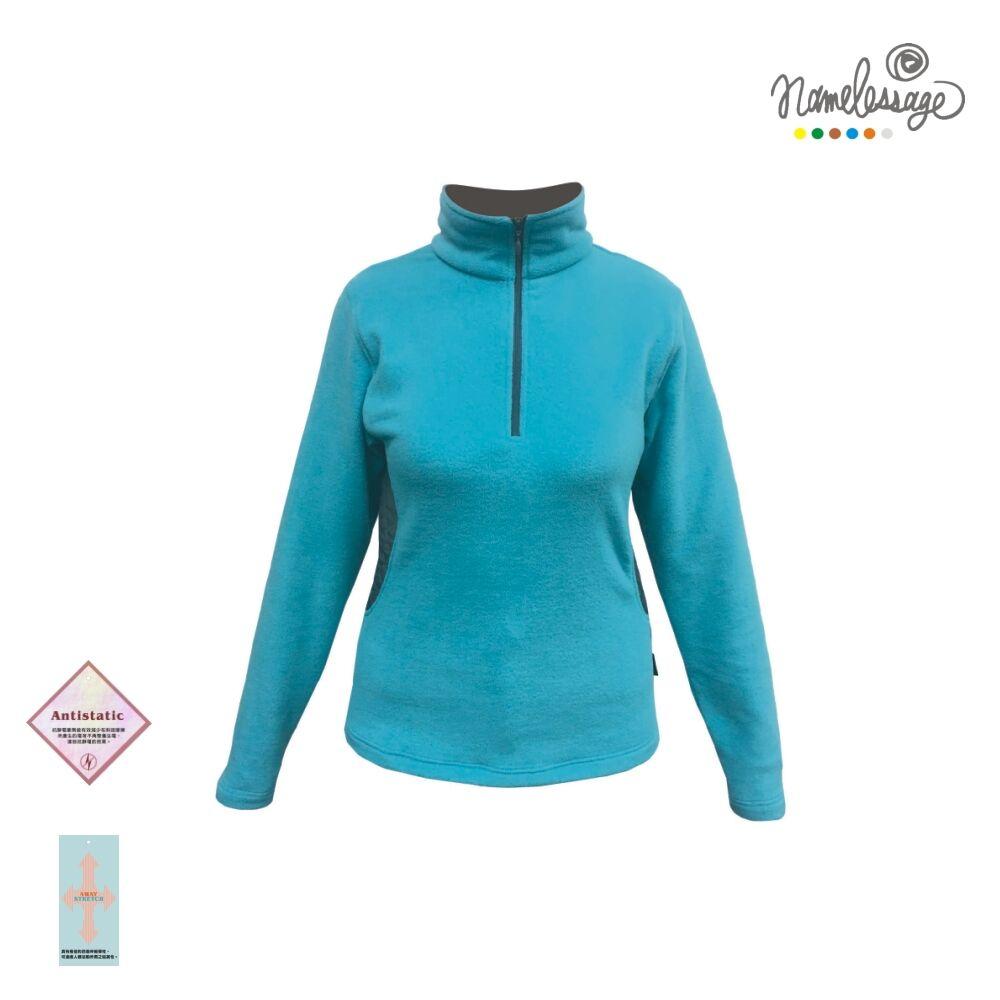 【NLG無名世代】女款抗靜電彈性刷毛上衣 NLG82W702
