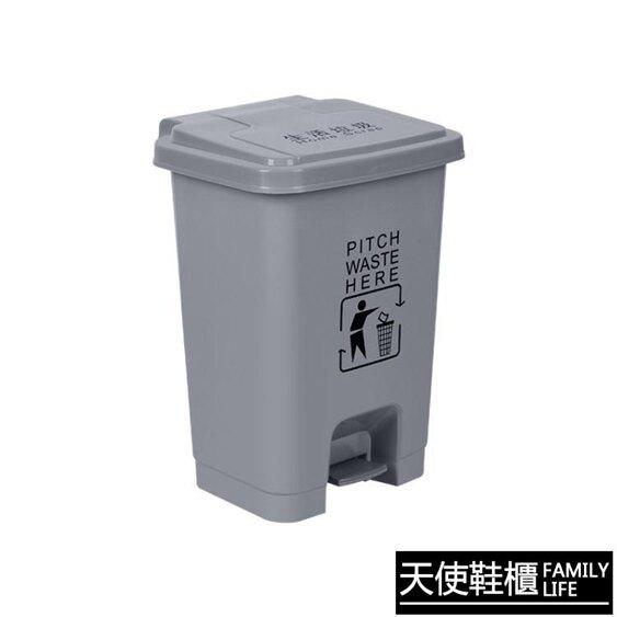 腳踩塑膠垃圾桶腳踏式大號戶外環衛工業垃圾箱小區商場果皮箱有蓋【免運】