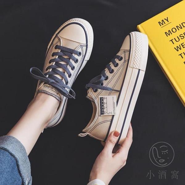 薄款厚底帆布鞋女時尚韓版百搭休閑板鞋【小酒窩服飾】
