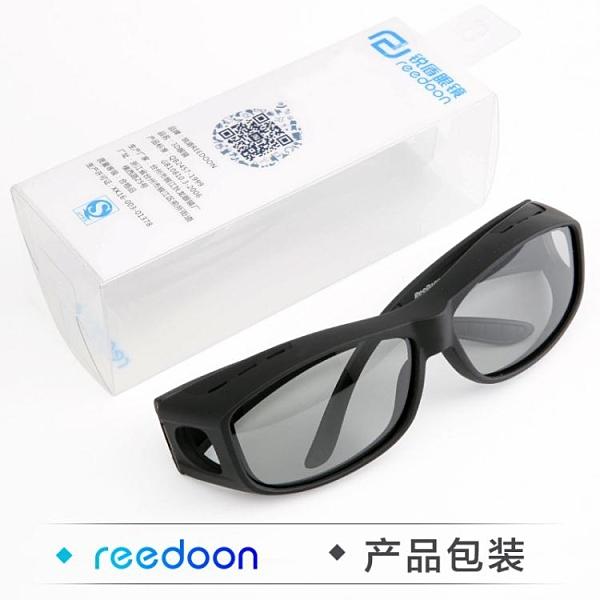 3D眼鏡 3D偏振偏光不閃式reald立體3d眼鏡 電影院專用三d電視通用imax