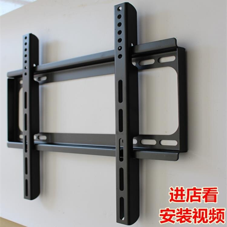 電視支架 加厚康佳電視通用掛架32/40/43/49/55/58/65寸原裝電視架壁掛支架