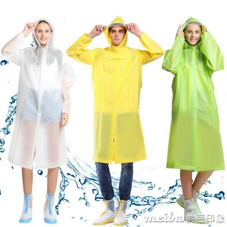 男女通用時尚透明帽檐雨衣雨披 成人背包雨衣長款 戶外徒步旅游