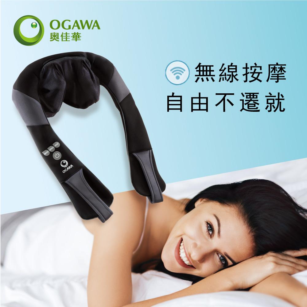 OGAWA奧佳華 無線3D立體揉揉肩OG-5107
