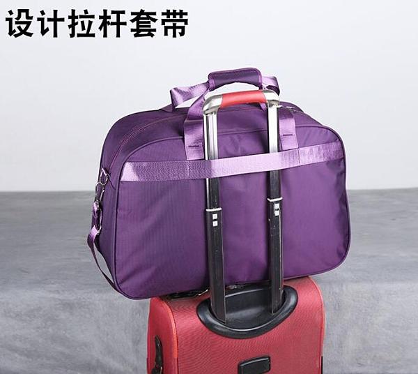 超大容量手提旅行包男女戶外旅游行李袋衣服包單肩60升大包待產包 向日葵