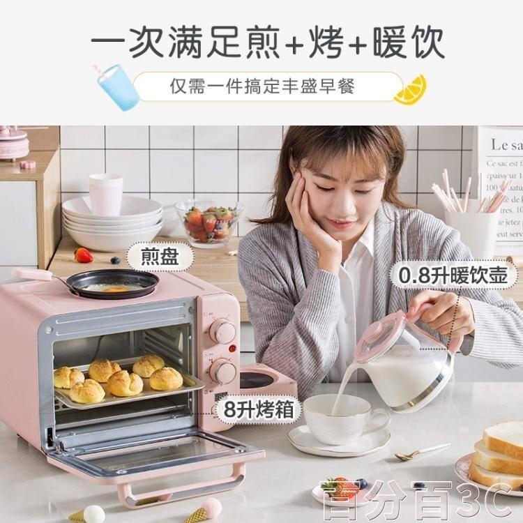 夯貨折扣-麵包機 小熊早餐機多功能多士爐烤麵包機家用吐司片全自動懶人三合一神器 WJ百分百