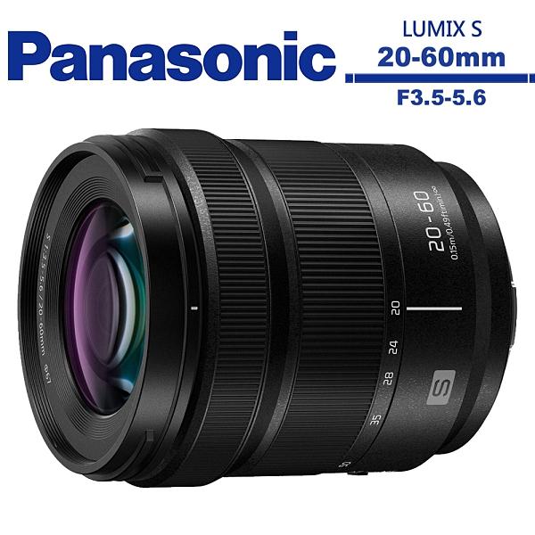 送保護鏡67mm 24期零利率 Panasonic LUMIX S 20-60mm F3.5-5.6 變焦鏡頭 公司貨