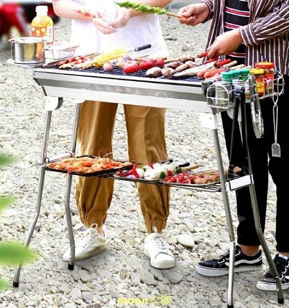 勁舞不銹鋼燒烤架家用木炭戶外5人以上燒烤爐野外工具3全套爐子 快速出貨