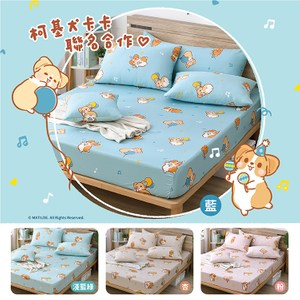 【柯基犬卡卡】精梳棉雙人加大床包枕套三件組-歡樂派對(四色任選)粉6*6.2