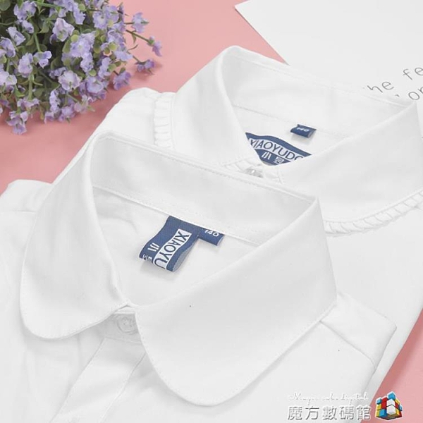 女童白襯衣兒童全棉長袖襯衫白色襯衣中小學生校服表演服花邊純棉 魔方數碼