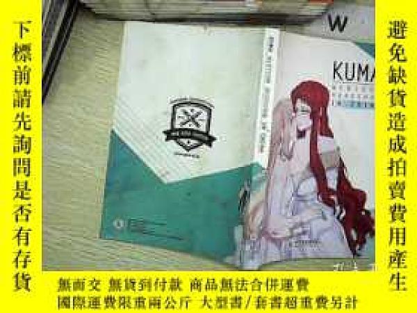 二手書博民逛書店WEBTOON罕見ROADSHOW IN CHINAY203004