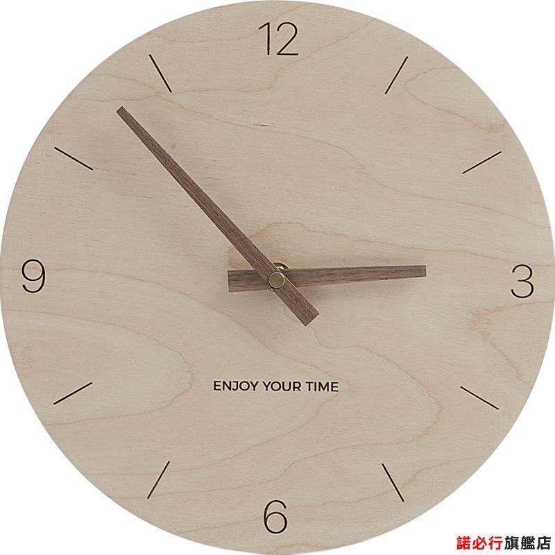 【全館免運】北歐客廳創意免打孔掛墻鐘表 時尚簡約家用極簡原木掛鐘掛表 諾必行旗艦店