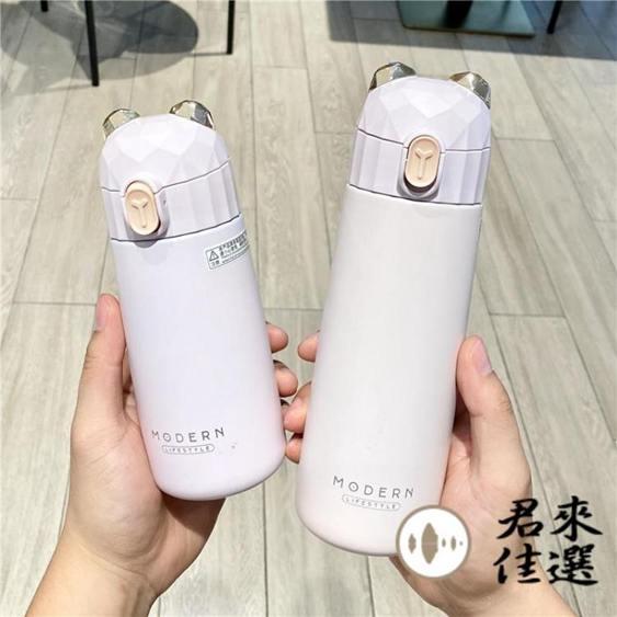 保溫杯可愛潮流便攜小巧簡約清新森系保溫瓶