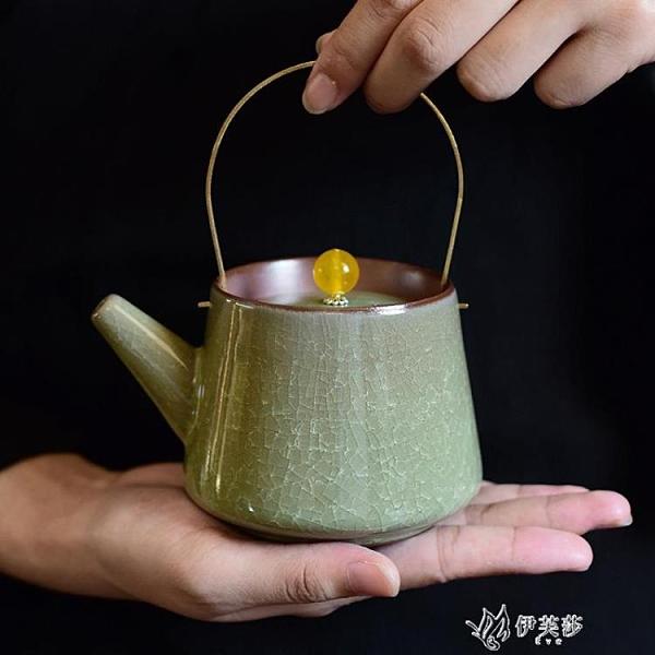 冰裂茶壺提梁壺陶瓷復古泡茶器家用銅把單壺茶水壺日式功夫茶 【快速出貨】
