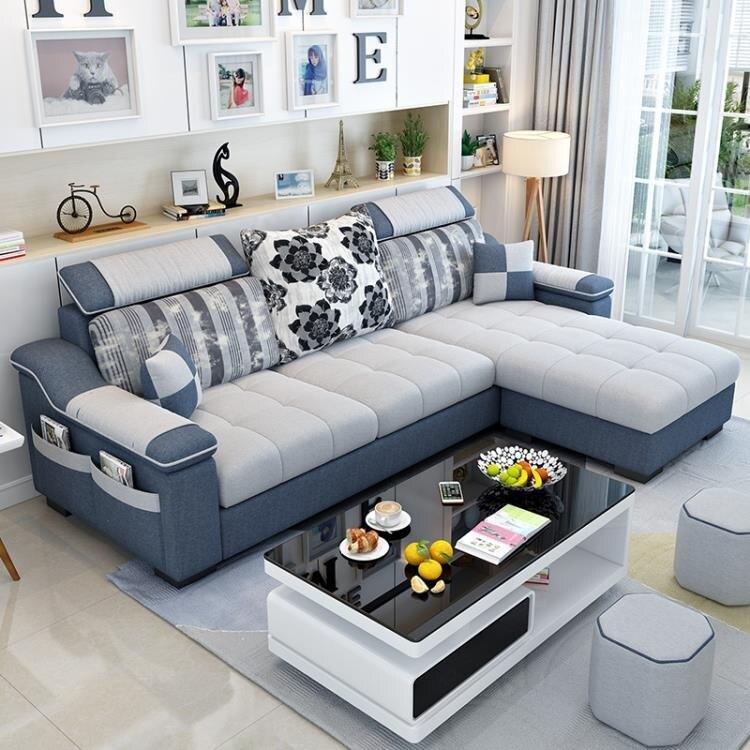 布藝沙發小戶型客廳家具整裝組合可拆洗轉角三人位布沙發