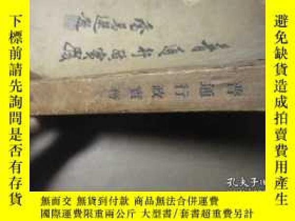 二手書博民逛書店《普通行政實務》罕見作者紀念慈母愛妹所著。Y9603 張天福 商