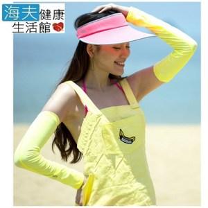 【海夫】HOII SunSoul后益防曬組合(大太陽帽+高爾夫球袖套)紅大陽帽+黃 M袖套