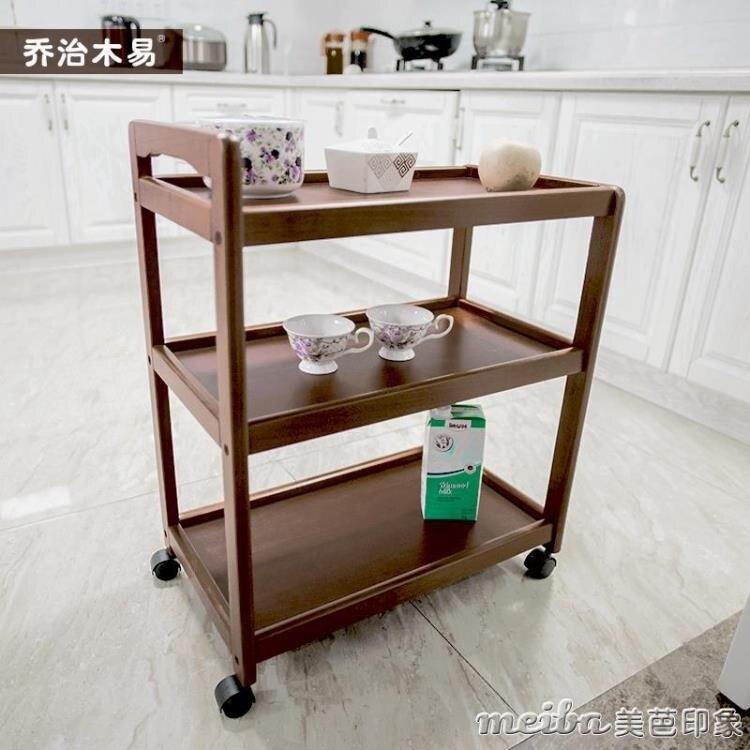 原裝進口實木餐車家用小推車餐臺行動火鍋邊櫃廚房收納滑輪子車子