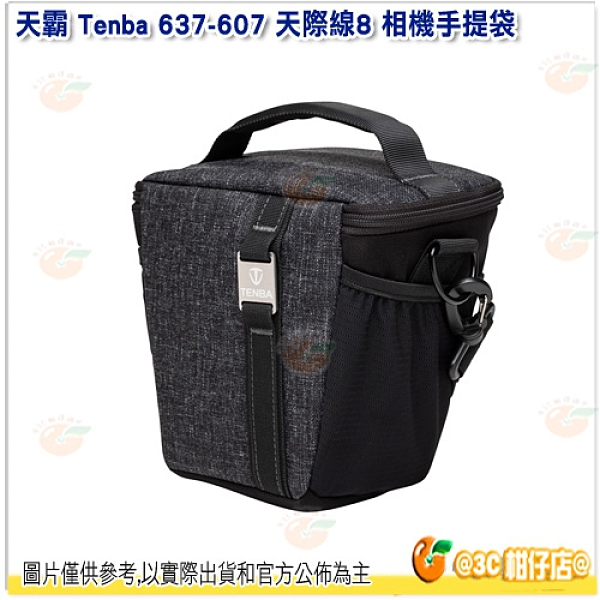 天霸 Tenba Skyline 8 Top Load 637-607 天際線8 相機手提袋 公司貨 黑色 鏡頭袋