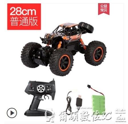 遙控車 遙控汽車越野車四驅高速攀爬車充電動男孩玩具賽車LX數位 清涼一夏钜惠