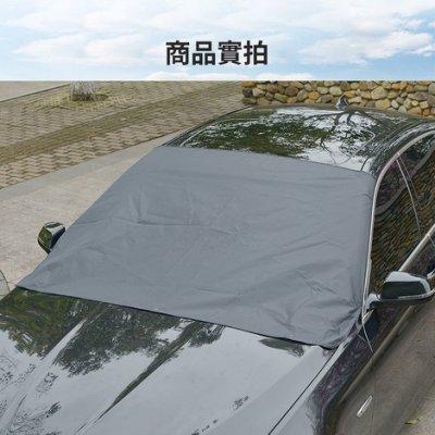 (現貨)隔熱 遮陽抗UV 防曬   延長隔熱紙壽命,阻絕髒汙沾附前擋  磁吸式汽車前擋遮陽罩