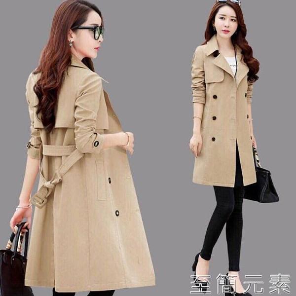 春裝新款修身風衣女中長款春秋季韓版顯瘦氣質英倫風大碼外套