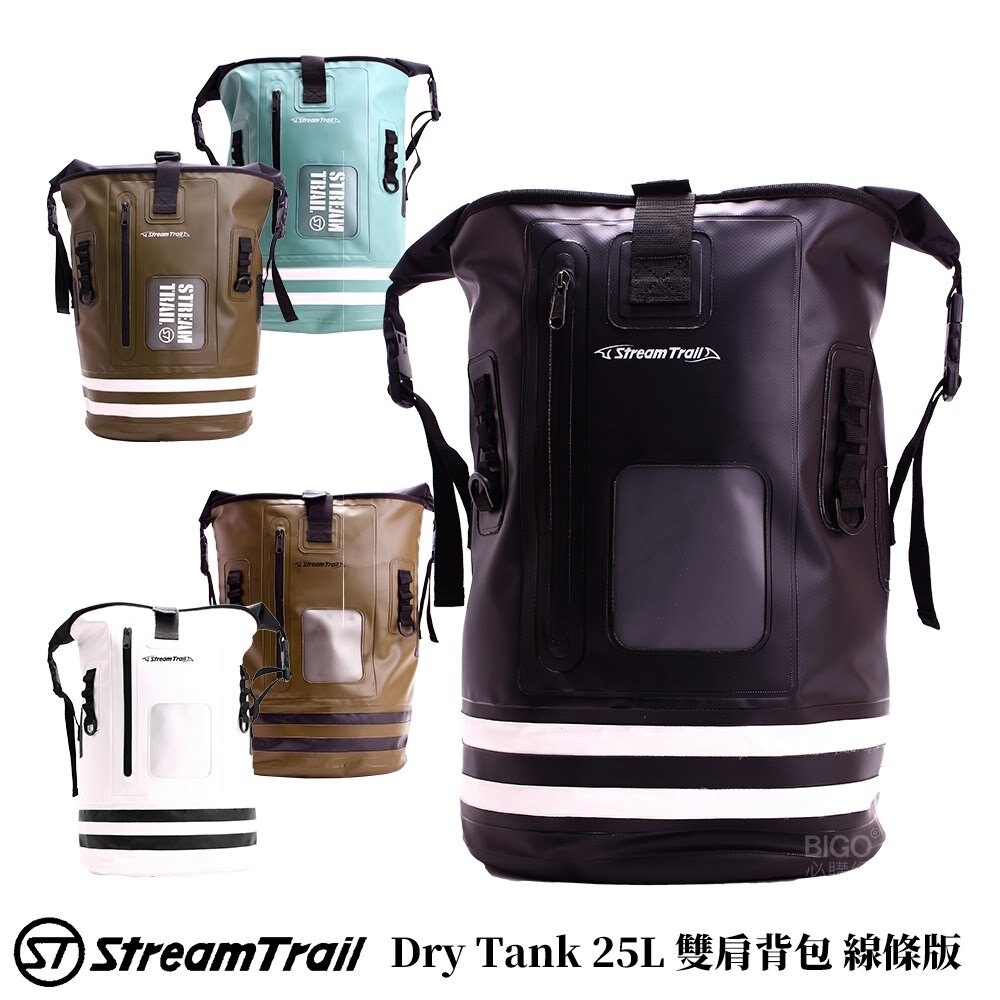 免運 日本 Stream Trail Dry Tank 25L 雙肩背包 線條版 限定版 背包 後背包 防水背包 超具質感