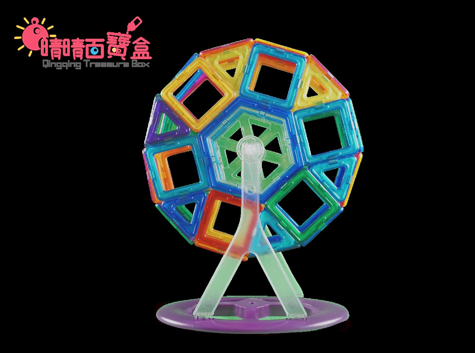 【晴晴百寶盒】磁力片100件MAG-WISDOM創意玩具益智遊戲腦力激盪遊戲P127