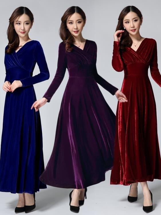 冬季連身裙 2020春秋冬季新款金絲絨連衣裙女長款貴夫人大擺高貴洋氣絲絨長裙