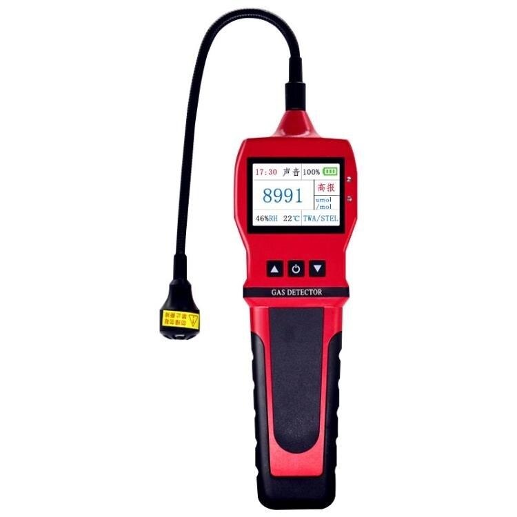 氣體檢測儀 氟利昂檢漏儀冷媒汽車空調電子測漏儀制冷劑可燃氣體家用檢測儀