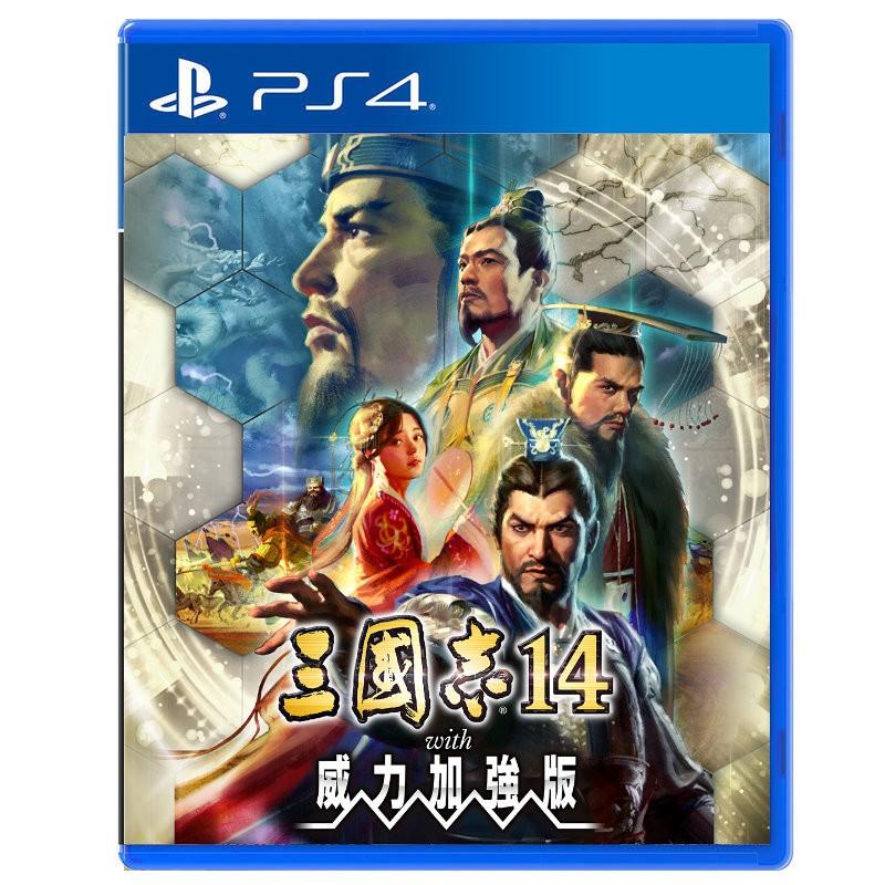 PS4原版片 三國志14 with 威力加強版 中文版全新品【台中星光電玩】