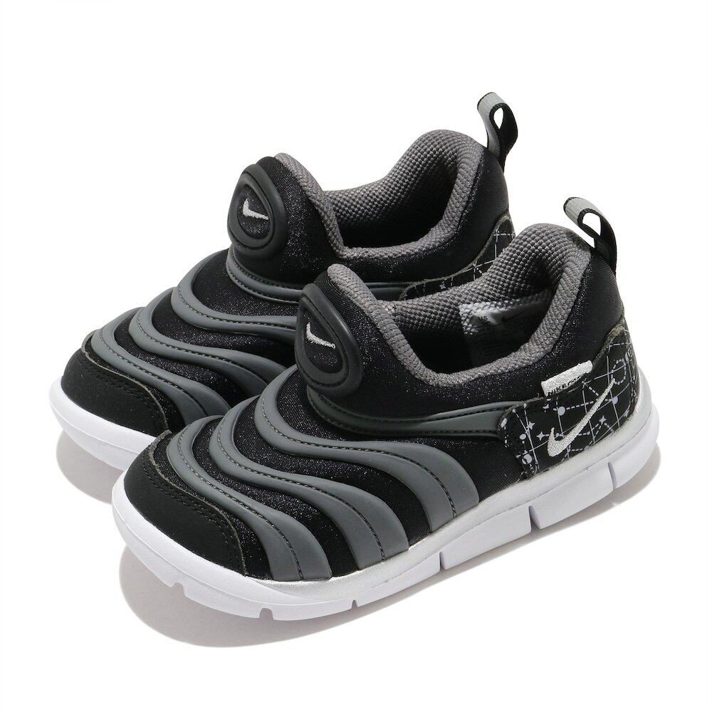 NIKE 慢跑鞋 Dynamo Free 運動 童鞋 基本款 套腳 簡約 毛毛蟲 舒適 小童 黑 灰 [DC3273-001]